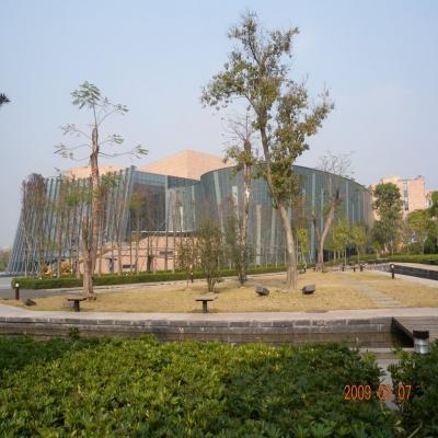 中山市文化艺术中心